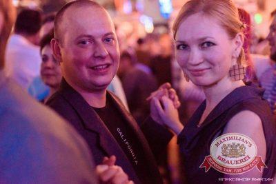 Владимир Кузьмин, 19 ноября 2015 - Ресторан «Максимилианс» Челябинск - 20