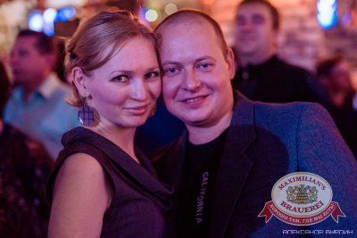 Владимир Кузьмин, 19 ноября 2015 - Ресторан «Максимилианс» Челябинск - 24