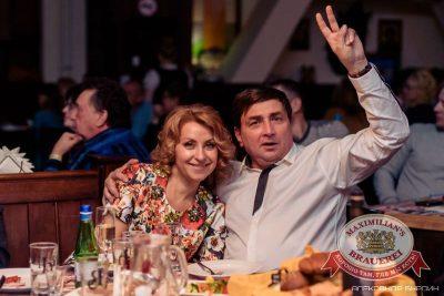 Владимир Кузьмин, 19 ноября 2015 - Ресторан «Максимилианс» Челябинск - 29