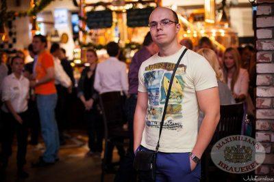 Владимир Кузьмин, 6 сентября 2013 - Ресторан «Максимилианс» Челябинск - 05