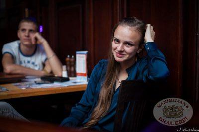 Владимир Кузьмин, 6 сентября 2013 - Ресторан «Максимилианс» Челябинск - 08