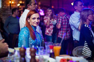 Владимир Кузьмин, 6 сентября 2013 - Ресторан «Максимилианс» Челябинск - 15