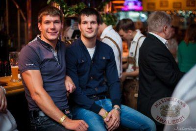 Владимир Кузьмин, 6 сентября 2013 - Ресторан «Максимилианс» Челябинск - 22