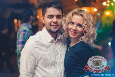 Владимир Кузьмин, 3 декабря 2014 - Ресторан «Максимилианс» Челябинск - 06