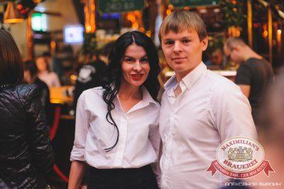 Владимир Кузьмин, 3 декабря 2014 - Ресторан «Максимилианс» Челябинск - 08