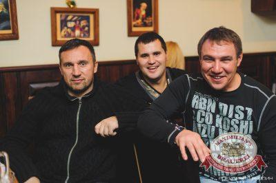 Владимир Кузьмин, 3 декабря 2014 - Ресторан «Максимилианс» Челябинск - 09