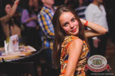 Владимир Кузьмин, 3 декабря 2014 - Ресторан «Максимилианс» Челябинск - 17