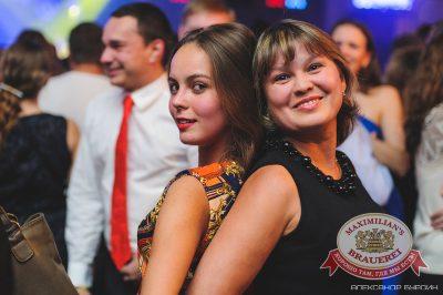 Владимир Кузьмин, 3 декабря 2014 - Ресторан «Максимилианс» Челябинск - 20