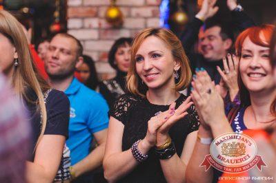 Владимир Кузьмин, 3 декабря 2014 - Ресторан «Максимилианс» Челябинск - 28