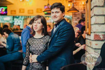 Владимир Кузьмин, 19 декабря 2013 - Ресторан «Максимилианс» Челябинск - 13