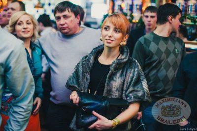 Владимир Кузьмин, 19 декабря 2013 - Ресторан «Максимилианс» Челябинск - 17
