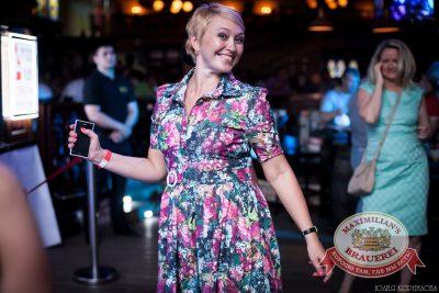 Владимир Кузьмин, 15 мая 2014 - Ресторан «Максимилианс» Челябинск - 09