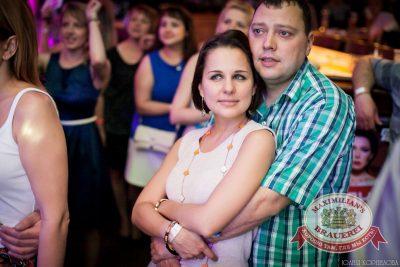 Владимир Кузьмин, 15 мая 2014 - Ресторан «Максимилианс» Челябинск - 16