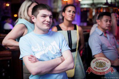Владимир Кузьмин, 15 мая 2014 - Ресторан «Максимилианс» Челябинск - 20