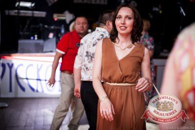 Владимир Кузьмин, 15 мая 2014 - Ресторан «Максимилианс» Челябинск - 22