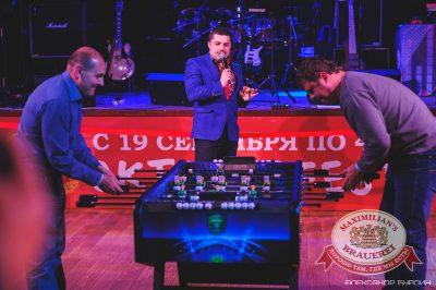 «Октоберфест»: Уикенд уже близко! 2 октября 2014 - Ресторан «Максимилианс» Челябинск - 02