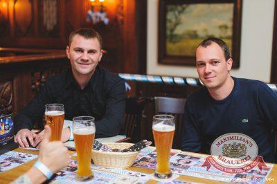 «Октоберфест»: Уикенд уже близко! 2 октября 2014 - Ресторан «Максимилианс» Челябинск - 05