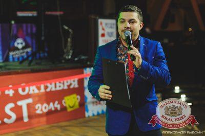 «Октоберфест»: Уикенд уже близко! 2 октября 2014 - Ресторан «Максимилианс» Челябинск - 07