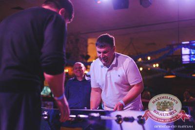 «Октоберфест»: Уикенд уже близко! 2 октября 2014 - Ресторан «Максимилианс» Челябинск - 11