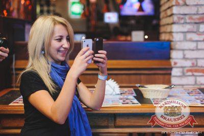 «Октоберфест»: Уикенд уже близко! 2 октября 2014 - Ресторан «Максимилианс» Челябинск - 18