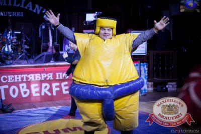 «Октоберфест»: Уикенд уже близко!  25 сентября 2014 - Ресторан «Максимилианс» Челябинск - 01