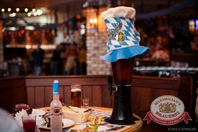 «Октоберфест»: Уикенд уже близко!  25 сентября 2014 - Ресторан «Максимилианс» Челябинск - 03