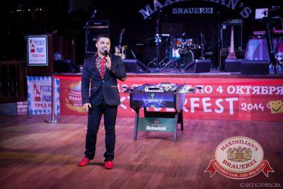 «Октоберфест»: Уикенд уже близко!  25 сентября 2014 - Ресторан «Максимилианс» Челябинск - 06