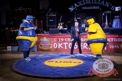 «Октоберфест»: Уикенд уже близко!  25 сентября 2014 - Ресторан «Максимилианс» Челябинск - 19