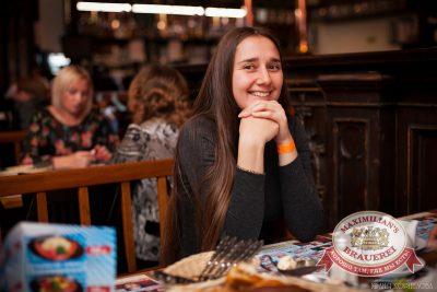 «Октоберфест»: Уикенд уже близко!  25 сентября 2014 - Ресторан «Максимилианс» Челябинск - 22