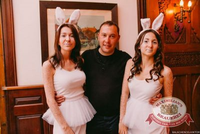 «Дыхание ночи»: White party, 12 июня 2015 - Ресторан «Максимилианс» Челябинск - 04
