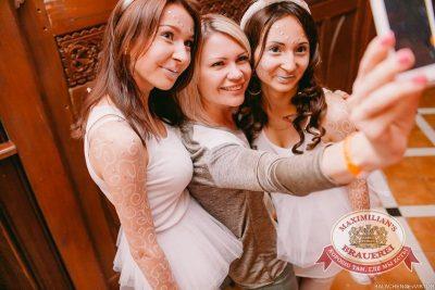 «Дыхание ночи»: White party, 12 июня 2015 - Ресторан «Максимилианс» Челябинск - 06