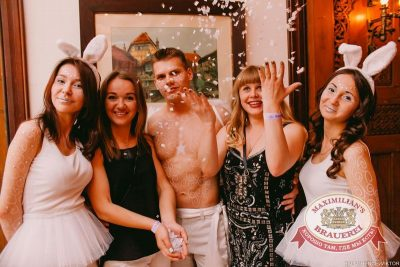«Дыхание ночи»: White party, 12 июня 2015 - Ресторан «Максимилианс» Челябинск - 07