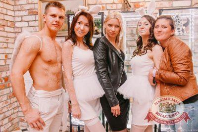 «Дыхание ночи»: White party, 12 июня 2015 - Ресторан «Максимилианс» Челябинск - 08
