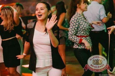 «Дыхание ночи»: White party, 12 июня 2015 - Ресторан «Максимилианс» Челябинск - 14