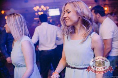 «Дыхание ночи»: White party, 12 июня 2015 - Ресторан «Максимилианс» Челябинск - 15
