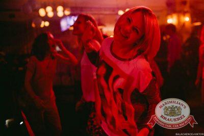 «Дыхание ночи»: White party, 12 июня 2015 - Ресторан «Максимилианс» Челябинск - 17