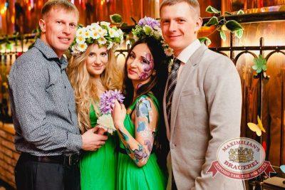 Международный женский день: вечеринка безфартуков, день первый, 7 марта 2015 - Ресторан «Максимилианс» Челябинск - 06