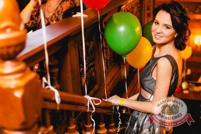 Международный женский день: вечеринка безфартуков, день первый, 7 марта 2015 - Ресторан «Максимилианс» Челябинск - 07