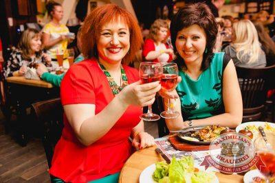 Международный женский день: вечеринка безфартуков, день первый, 7 марта 2015 - Ресторан «Максимилианс» Челябинск - 10