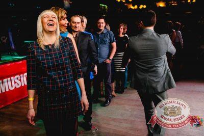 Международный женский день: вечеринка безфартуков, день первый, 7 марта 2015 - Ресторан «Максимилианс» Челябинск - 16