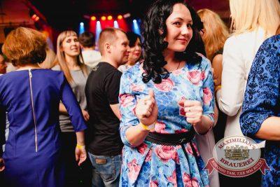 Международный женский день: вечеринка безфартуков, день первый, 7 марта 2015 - Ресторан «Максимилианс» Челябинск - 23