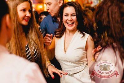 Международный женский день: вечеринка безфартуков, день первый, 7 марта 2015 - Ресторан «Максимилианс» Челябинск - 25