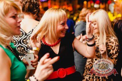 Международный женский день: вечеринка безфартуков, день первый, 7 марта 2015 - Ресторан «Максимилианс» Челябинск - 26