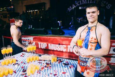 Международный женский день: вечеринка безфартуков, день второй, 8 марта 2015 - Ресторан «Максимилианс» Челябинск - 01
