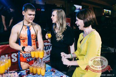Международный женский день: вечеринка безфартуков, день второй, 8 марта 2015 - Ресторан «Максимилианс» Челябинск - 04