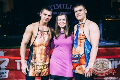 Международный женский день: вечеринка безфартуков, день второй, 8 марта 2015 - Ресторан «Максимилианс» Челябинск - 05
