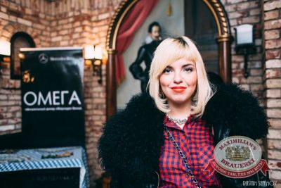 Международный женский день: вечеринка безфартуков, день второй, 8 марта 2015 - Ресторан «Максимилианс» Челябинск - 08