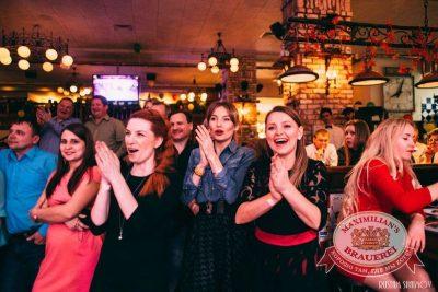 Международный женский день: вечеринка безфартуков, день второй, 8 марта 2015 - Ресторан «Максимилианс» Челябинск - 17
