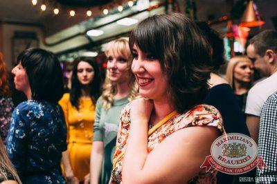 Международный женский день: вечеринка безфартуков, день второй, 8 марта 2015 - Ресторан «Максимилианс» Челябинск - 21