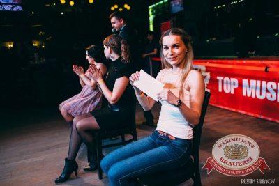 Международный женский день: вечеринка безфартуков, день второй, 8 марта 2015 - Ресторан «Максимилианс» Челябинск - 25